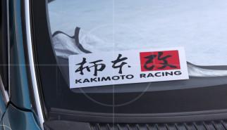 Toyota Corolla E100 Kakimoto Racing, Muscat, Oman | Drive-by Snapshots by Sebastian Motsch (2015)